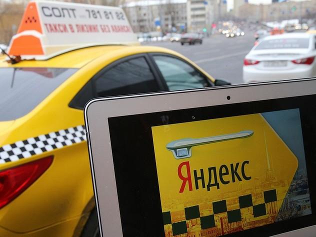 """литовцам рекомендовали не пользоваться """"яндекс.такси"""""""