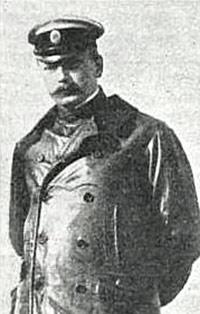 Капитан Лев Макарович