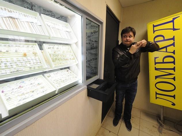 минфин хочет освободить от госконтроля ювелирные изделия из серебра