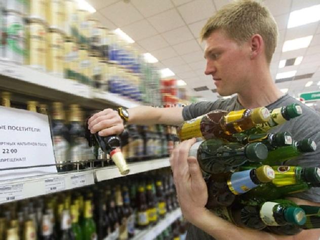 купить алкоголь ночью