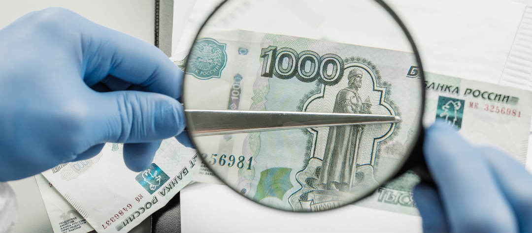 как распознать фальшивые деньги
