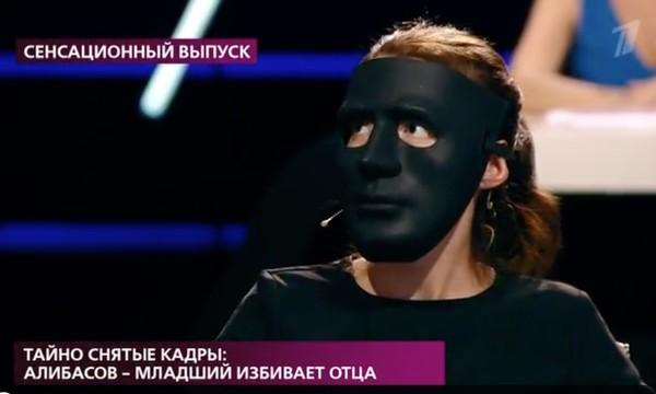 Домработница раскрыла правду об избиении Алибасова