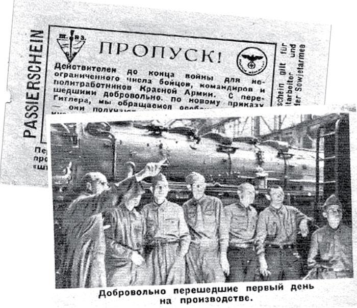 Предателей, которые верили фашистским листовкам, либо заставляли убивать своих соотечественников, либо гробили на каторжных работах